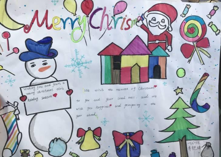 海青外国语实验学校圣诞节手抄报优秀作品选(一年级2