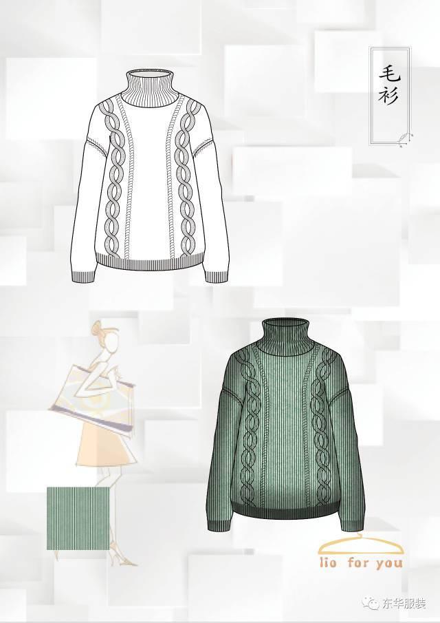 东华大学《服装款式设计cad》