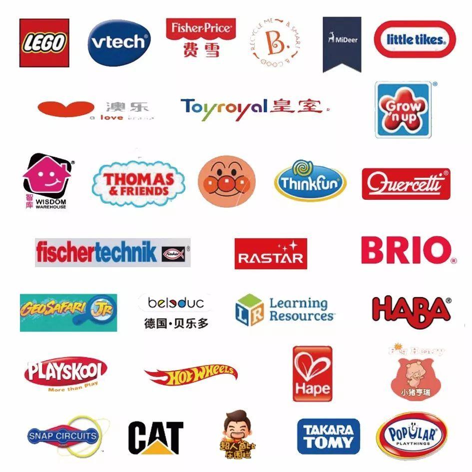 9元玩遍大牌玩具】乐高,费雪,美国b.toys等30个品牌600款玩具随意选!