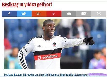 登巴巴免签在土耳其登贝莱家里竟挖出文物,东亚杯韩国男足卫冕