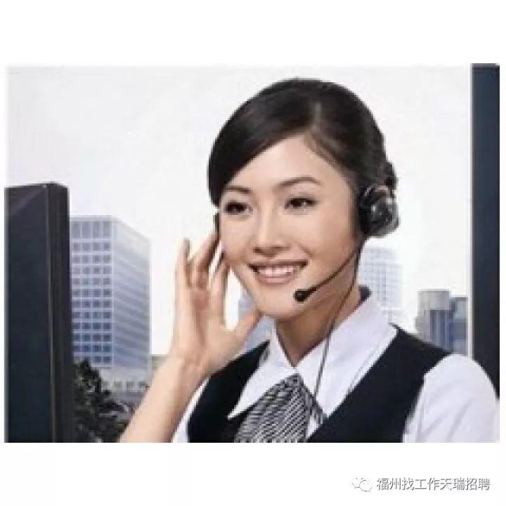 微信公众平台  全兼职招聘 货运装卸 中国电信呼入客服(国企职员!