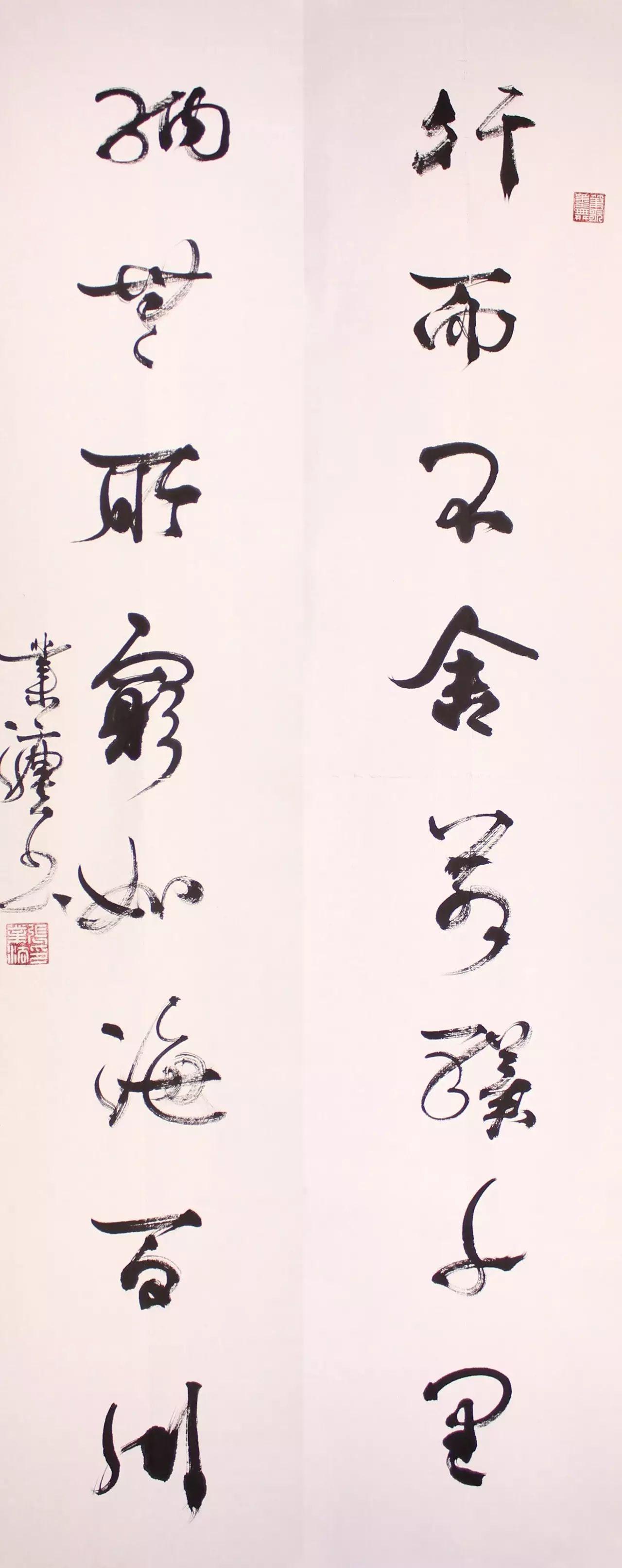 中国书法家协会副主席,海南省书法家协会主席图片