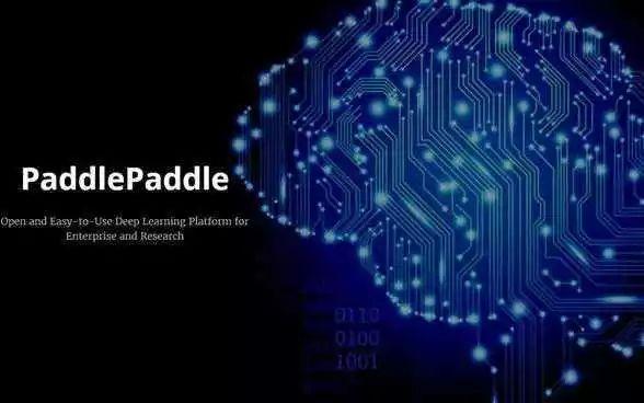 一文读懂百度PaddlePaddleEDL技术