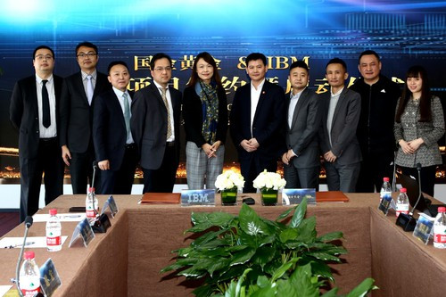 国金黄金联手IBM,推动人力资源管理战略转型升级!