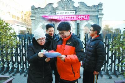 北京高考英语初次听力机考不太难