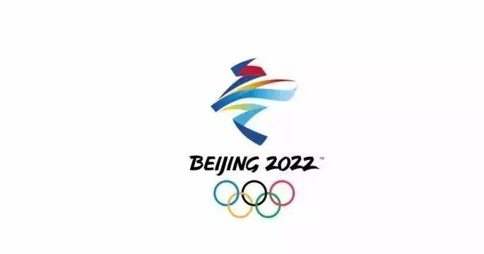 北京冬奥会会徽发布了,灵感来源一个汉字,快来看看长啥样!图片