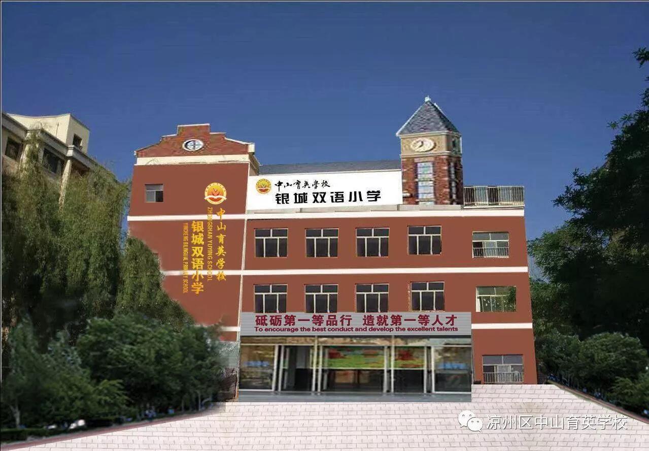 武威职业学院蒋玉萍