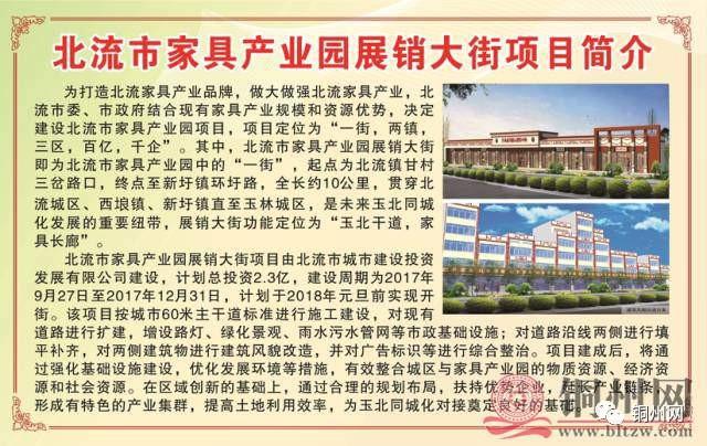 """千企"""",""""一街""""即甘新路12公里家具销售产业街;""""两镇""""为西埌镇,新圩镇;"""""""
