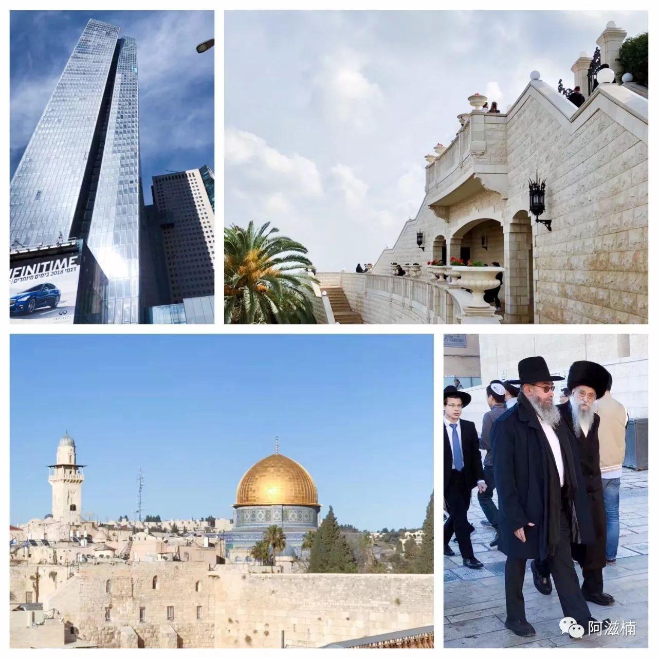 揭开最壮丽的史书,阿滋大人带你去以色列