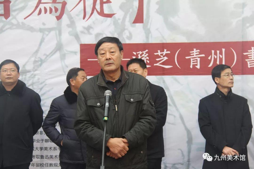 广西美院客座教授,中国书画经营家协会副会长,青州市画廊协会副会长图片