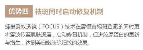 惠州植发一般花多少钱有名l瑞芙臣
