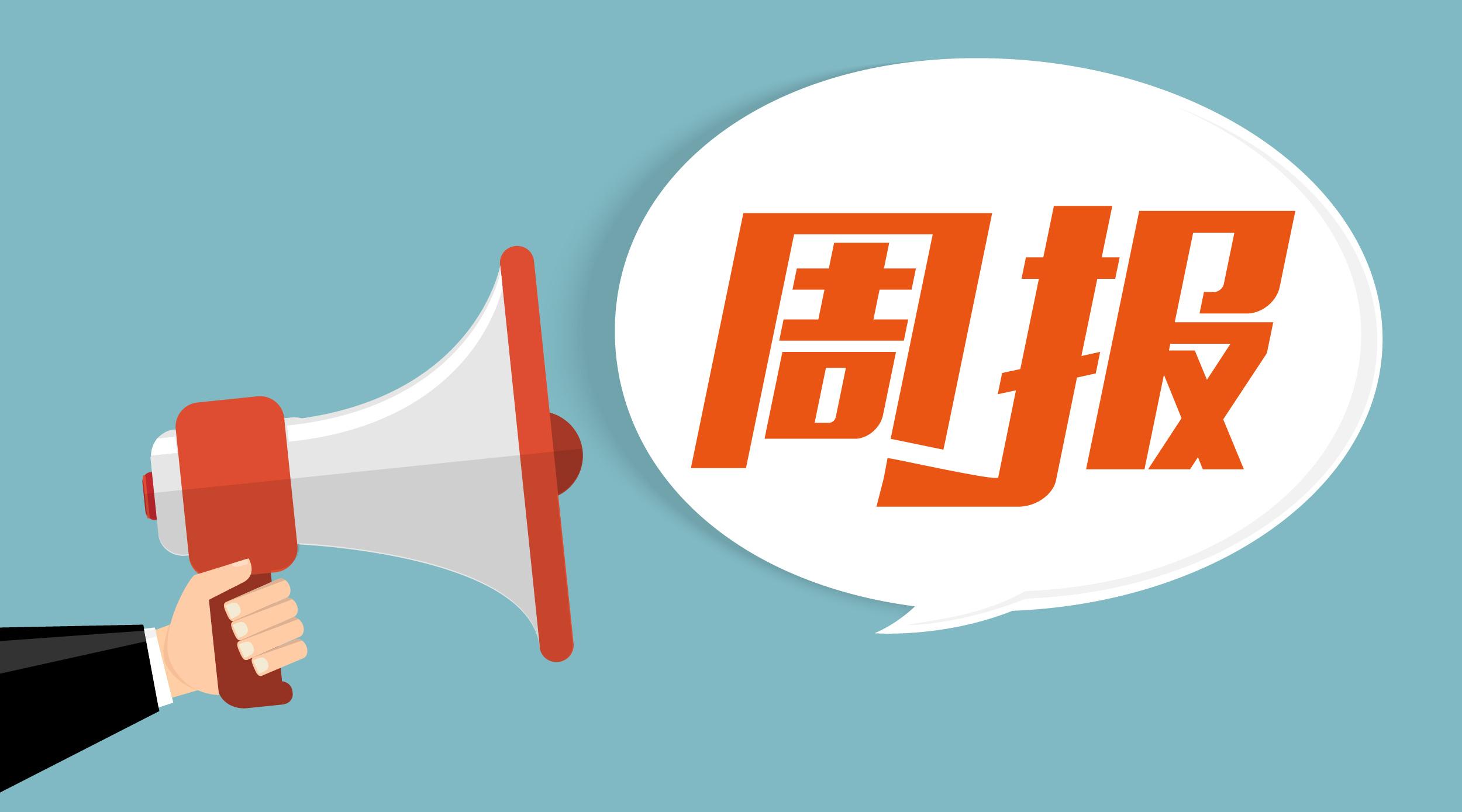 logo 标识 标志 设计 矢量 矢量图 素材 图标 2500_1389