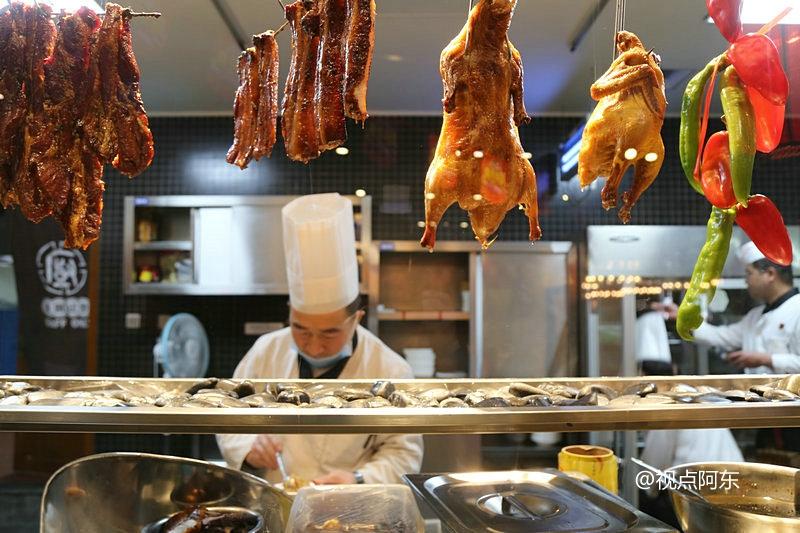 人人居将美食做到极致  传承文化尽享家的味道 - 视点阿东 - 视点阿东