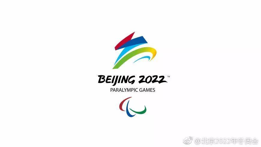 刚刚,北京2022年冬奥会会徽正式发布 张家口沸腾了