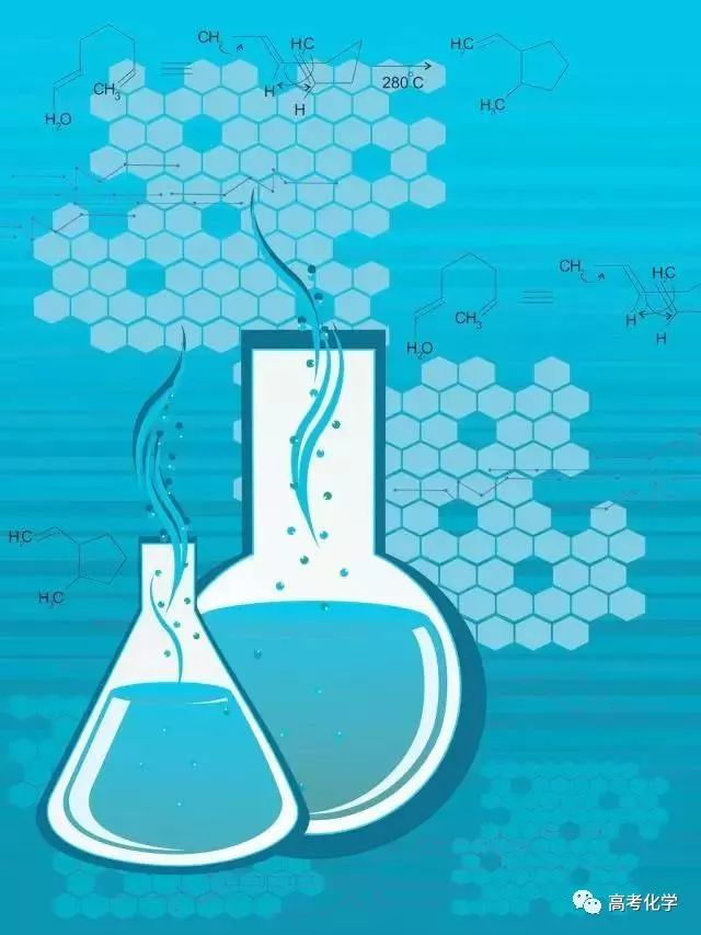 【涨知识】高中化学短时间涨分的7大秘诀,真管用!