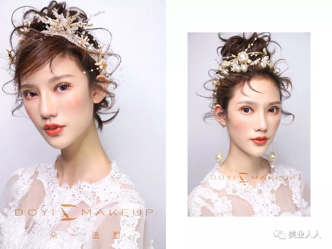 中式新娘盘发梳理教程,搭配秀禾服真是美翻了