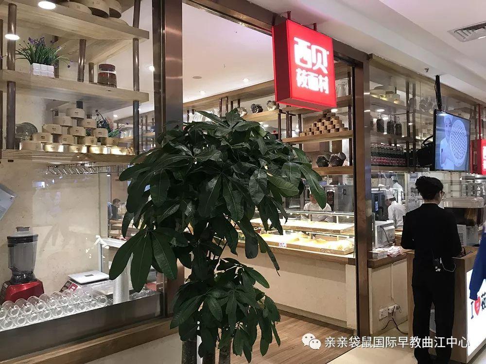 搞笑地址乐高正文梦积木(曼蒂店)享受积木员在此店出示亲亲乐高工场广州袋鼠图片