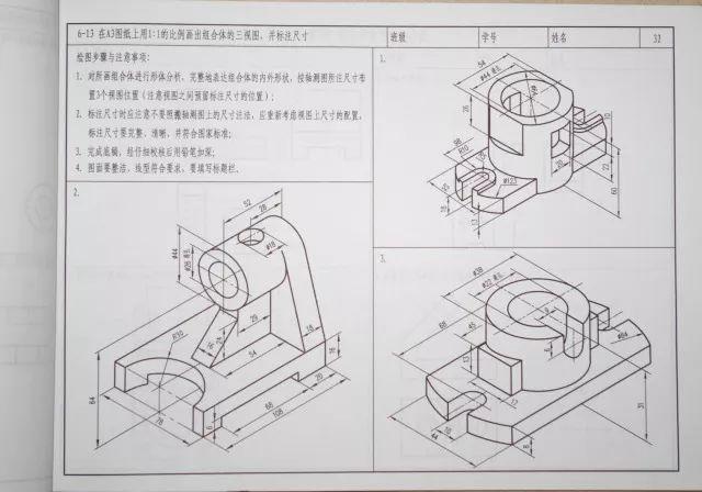黑白手绘的cad模型图纸,将每一个机械材料零件的结构形状,尺寸大小