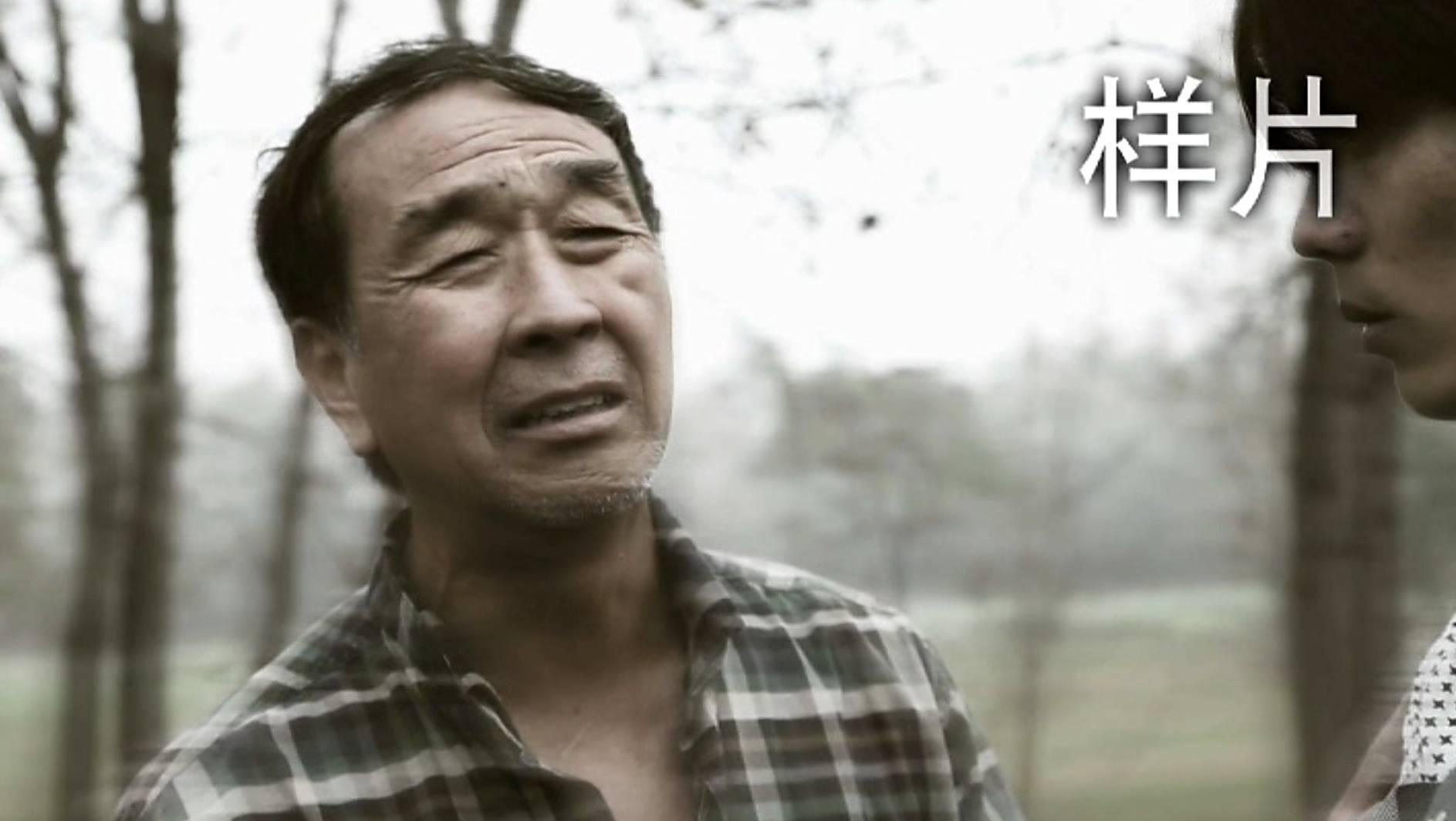 网络大电影《迷途追杀》爆炸消息更名《决战江湖之乞丐传奇》