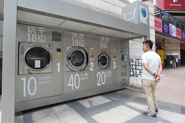 """98元告别单身、30天衣服不重样,细数那些无厘头的共享项目"""""""