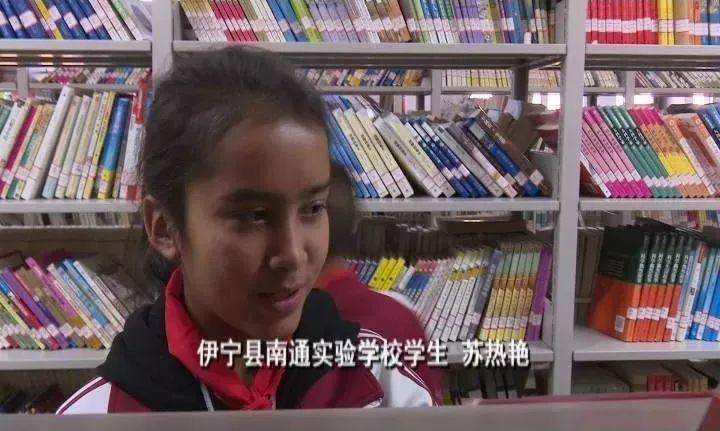 伊宁县南通实验学校学生 苏热艳:这个书架上的书非常好看