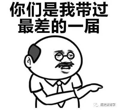语文老师:语文是最好学的!记住记住,考试时不要留空!图片