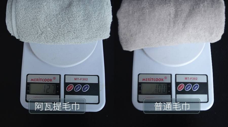中国和发达国家间,还隔着5条毛巾的距离 | 美好测评