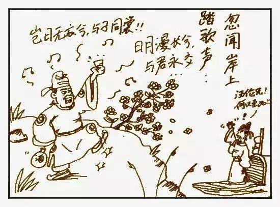 简笔画版古诗,经典原来还可以这样表达