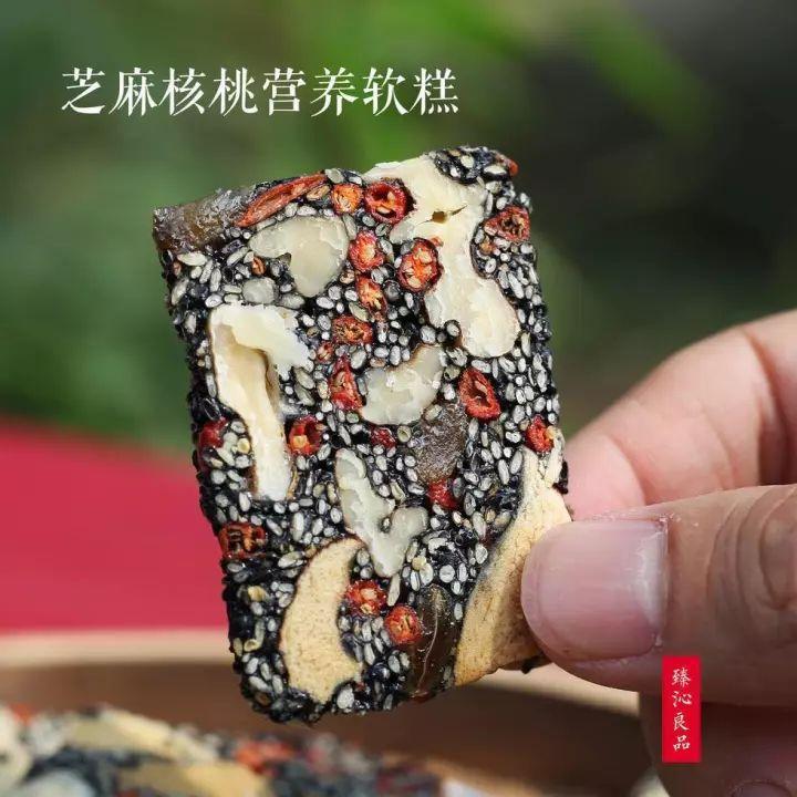 纯手工制作 麦芽糖丨核桃丨芝麻丨红枣 枸杞丨葡萄干 ▽ 返回搜