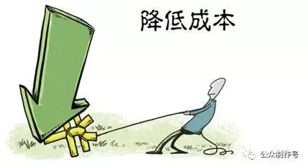 网讯管悉获照州前委以不有美目自就日市者城记从杭