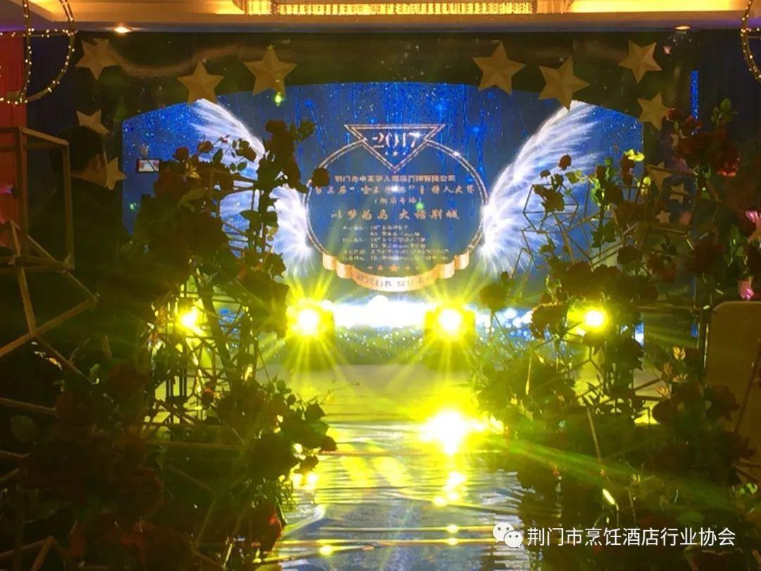 湖北荆门图片