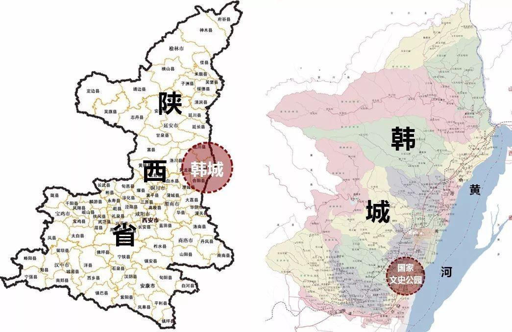 【营造课堂】试论国家文化公园的营造——以陕西韩城国家文史公园为例