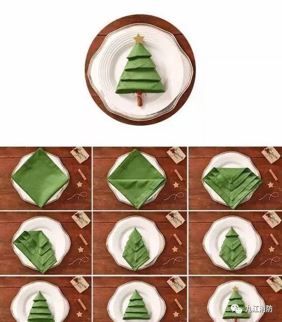折纸做的圣诞树 制作方法也非常简单,按照下面的教程试试看吧!