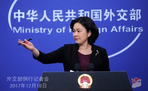 中美是贸易竞争对手?外交部:为美带来260万个岗位