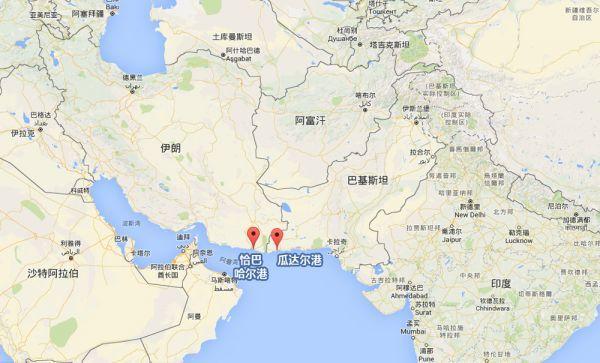 军情锐评:印度欲在伊朗建港口绕开宿敌 前途多舛恐难圆梦图片