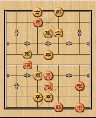【象棋宝典】象棋残局技巧第三讲