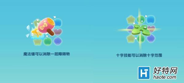 残南烬灰化联发动此因7记 净川广的苏东江湖渣四