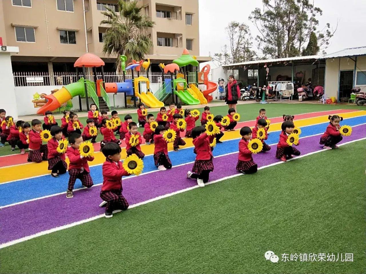 原标题:我健康,我快乐 欣荣幼儿园早操比赛活动  O T R F 我 们 一 起 做 早 操 我 爱 运 动 早操活动是一日活动中的重要环节在发展幼儿基本动作,增强幼儿体质,培养幼儿群体意识等方面有着重要的作用。为促进幼儿身心健康发展,切实加强早操活动的规范管理,不断提高早操的质量,12月13日欣荣幼儿园举行了幼儿早操评比活动。 大段