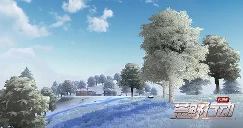 荒野行动新版本爆料 全新雪天模式即将来