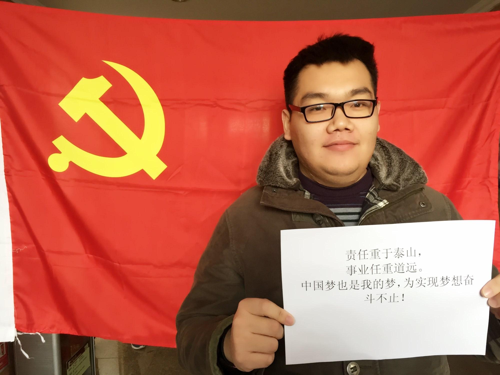 中国梦也是我的梦,为实现梦想奋斗不止!