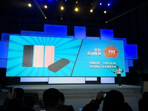 华为超小移动电源发布:6700mAh/99元的照片 - 1