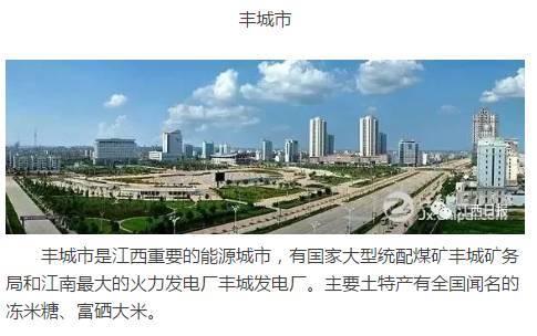 瑞昌GDP_鄯善县瑞昌小区平面图