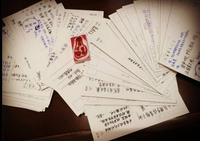 """在2017年9月,龙魂国学社成立了书信小组""""华翰阁联名团"""",将喜欢明信片"""