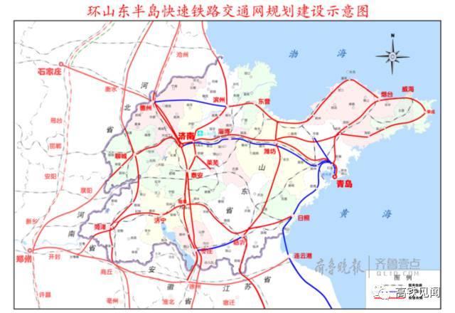 济青鲁南青连在建,济莱潍莱潍烟即将开工,山东市市通高铁