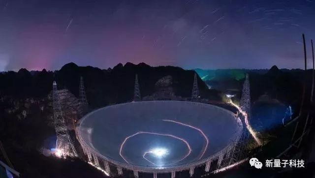 中国天眼发现脉冲星