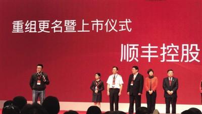 顺丰与湖北省政府签订《关于湖北国际物流核心枢纽项目合作协议》