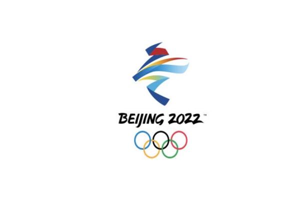 北京2022年冬奥会会徽正式发布图片