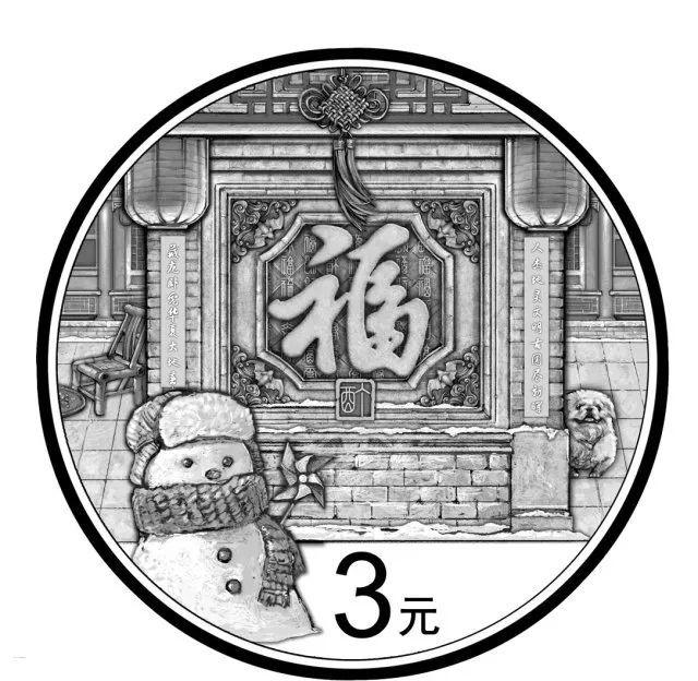 设计者福字币谈福字币设计(下)!