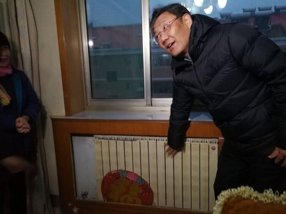 王文涛:去摸摸居民家里暖气热不热 ,把保障群众温暖过冬作为第一原则、重中之重!