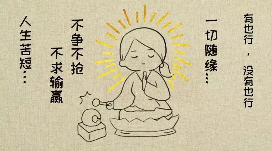 聊城佛系妈妈的9大特质,你中了几个?